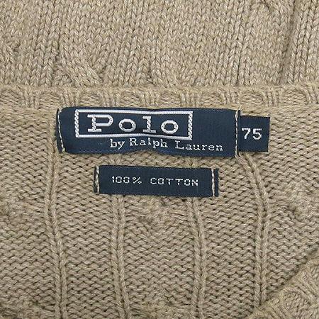 Polo Ralphlauren(폴로) 베이지 컬러 V넥 니트 이미지5 - 고이비토 중고명품