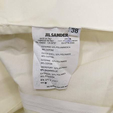 Jilsander(질샌더) 아이보리 컬러 코트