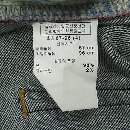 GAP(갭) BOOTCUT 청바지 이미지5 - 고이비토 중고명품