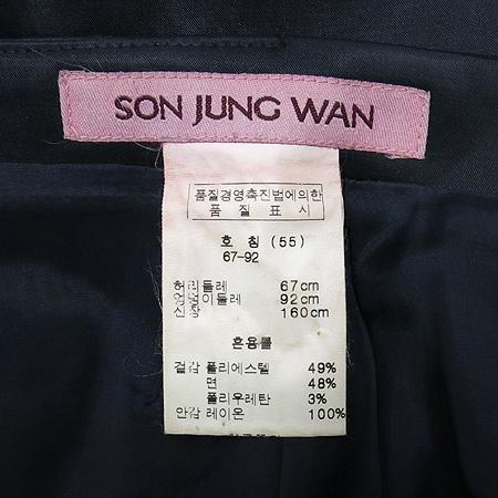 Son Jung Wan(������) ���̺��÷� ��ĿƮ