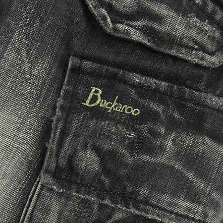 BUCKAROO(버카루) 그레이 컬러 스커트