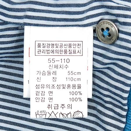 BLUEDOG(블루독) 아동용 스카이블루컬러 집업 가디건
