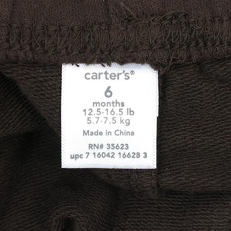CARTER'S(카터스) 유아용 브라운 컬러 스트라이프패턴 티&바지 세트 [인천점]