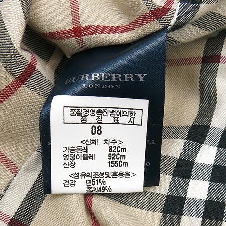 Burberry(버버리) 베이지 컬러 트렌치 코트 (내피분리가능)