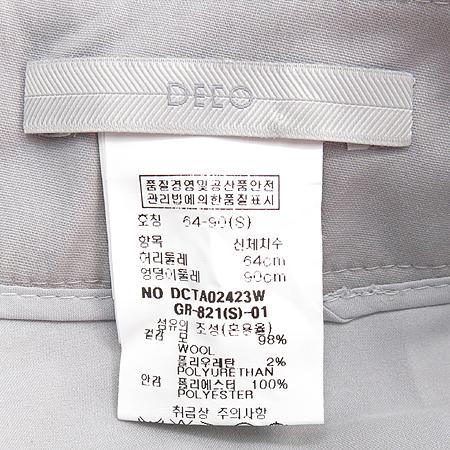 DECO(데코) 라이트 그레이 컬러 바지