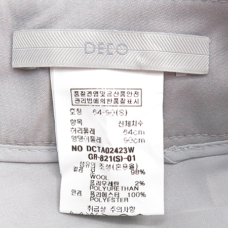DECO(����) ����Ʈ ���� �÷� ����