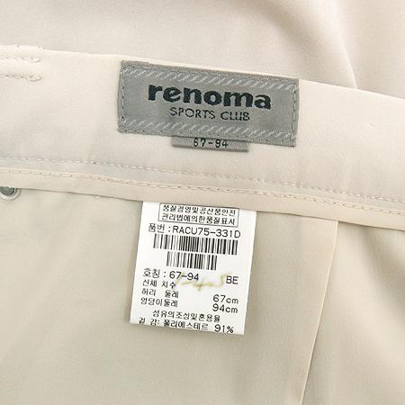 RENOMA(레노마) 아이보리 컬러 치마 바지