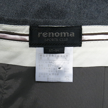 RENOMA(레노마) 그레이컬러 치마바지
