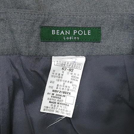 Bean Pole(빈폴) 그레이컬러 바지