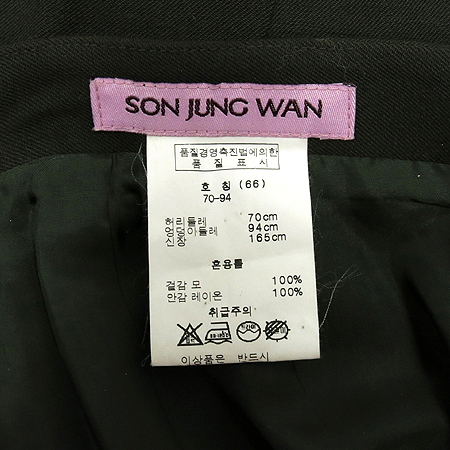 Son Jung Wan(손정완) 카키컬러 스커트