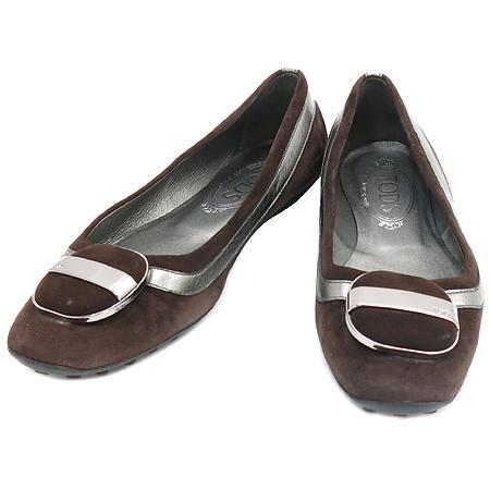 Tod's(토즈) 은장 로고 장식 브라운 스웨이드 여성용 로퍼