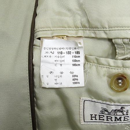 Hermes(에르메스) 연그린컬러 집업 점퍼