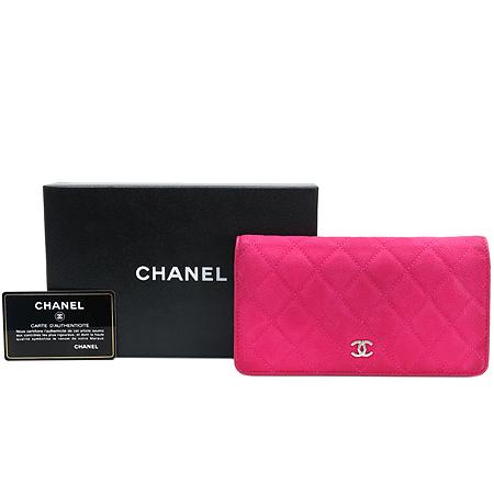 Chanel(샤넬) A31509 실버 메탈 COCO 로고 소프트캐비어 핫핑크 레더 장지갑[부천 현대점]
