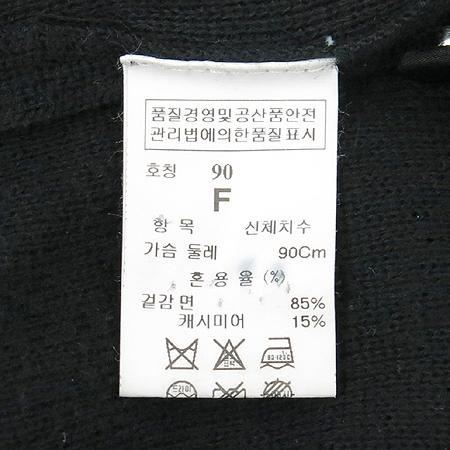 Mine(마인) 캐시미어 혼방 블랙컬러 가디건