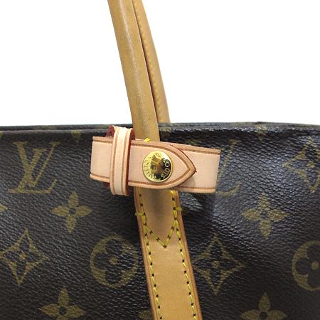 Louis Vuitton(루이비통) M40608 모노그램 캔버스 라스빠이 PM 숄더백 [부천 현대점]