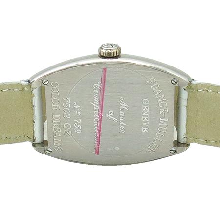FRANCK MULLER(프랭크 뮬러) 7502QZ COLOR DREAMS 18K 화이트골드 여성용 시계 이미지5 - 고이비토 중고명품