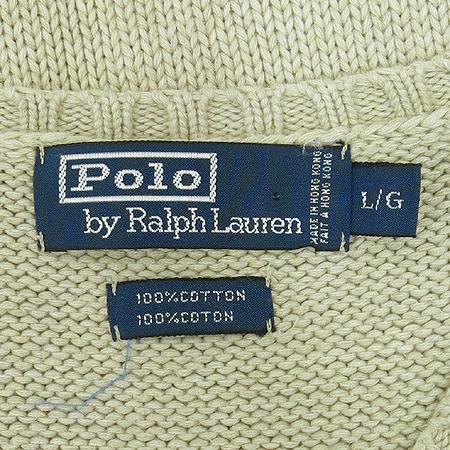 Polo Ralphlauren(폴로) 베이지컬러 조끼