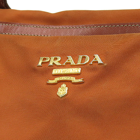 Prada(프라다) BR4262 금장 로고 패브릭 쇼퍼 토트백+크로스스트랩