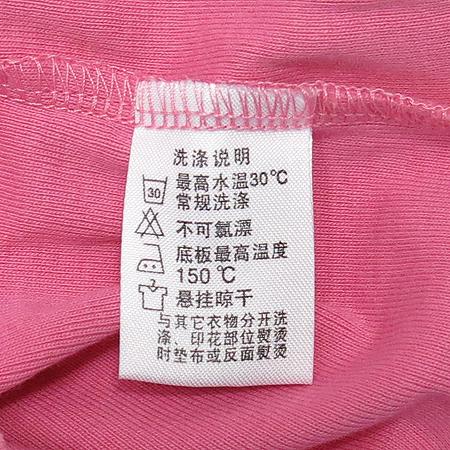 MNG(망고) 핑크컬러 나시
