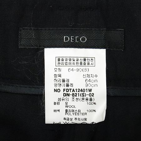 DECO(데코) 다크네이비컬러 바지