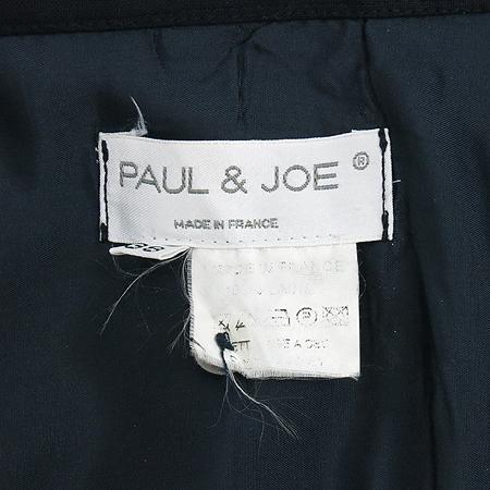 PAUL&JOE(폴앤조) 다크네이비컬러 스커트