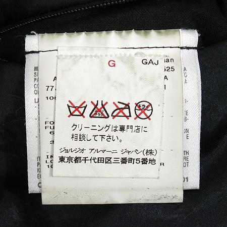 Emporio Armani(엠포리오 아르마니) 양가죽 자켓 이미지4 - 고이비토 중고명품