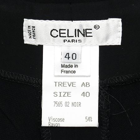 Celine(셀린느) 블랙컬러 바지 이미지4 - 고이비토 중고명품