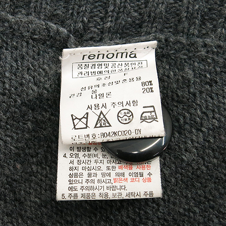 RENOMA(레노마) 그레이 컬러 후드 케이프 가디건