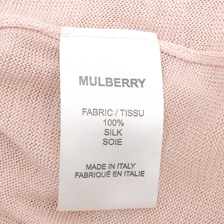 MULBERRY(멀버리) 실크 핑크 컬러 나시 원피스