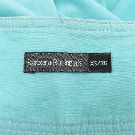 barbara bui Initials(바바라부이) 스카이 컬러 스커트