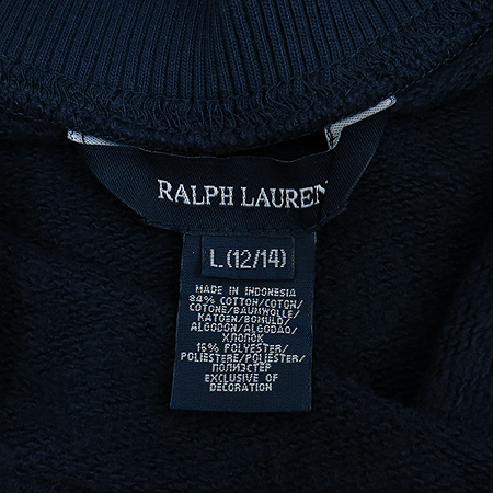 Polo Ralphlauren(폴로) 네이비 컬러 아동용 스커트