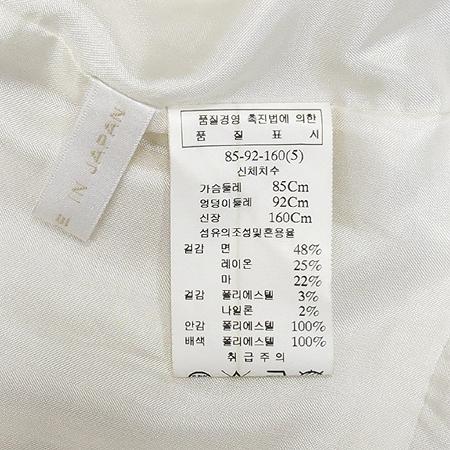 MINIMUM(미니멈) 아이보리컬러 마혼방 자켓