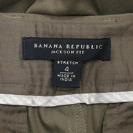 Banana Republic(바나나리퍼블릭) 연브라운컬러 바지