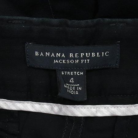 Banana Republic(바나나리퍼블릭) 다크네이비컬러 바지 이미지4 - 고이비토 중고명품