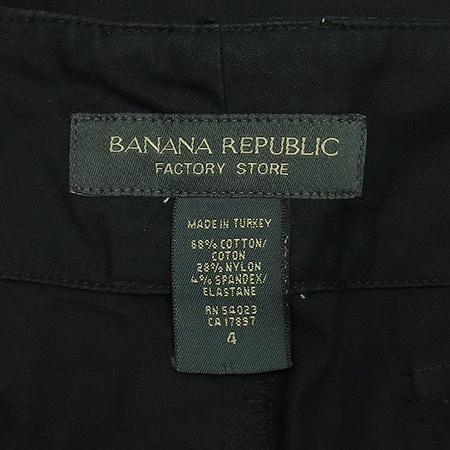 Banana Republic(바나나리퍼블릭) 네이비컬러 바지 이미지4 - 고이비토 중고명품