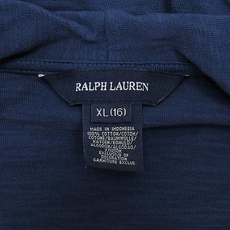 Polo Ralphlauren(폴로) 아동용 네이비컬러 가디건