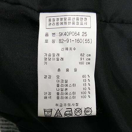 SOUP(숲) 멀티컬러 반팔 원피스