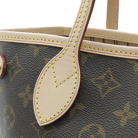 Louis Vuitton(루이비통) M41000 모노그램 캔버스 네버풀 PM + 보조 파우치[명동매장 ]