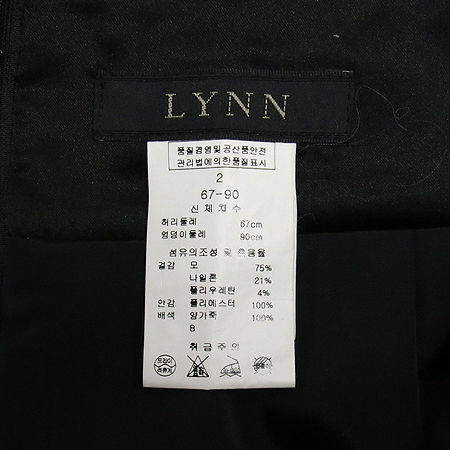 LYNN(린) 블랙컬러 양가죽 스커트