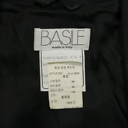 BASILE(�ٽ�) �����÷� ����