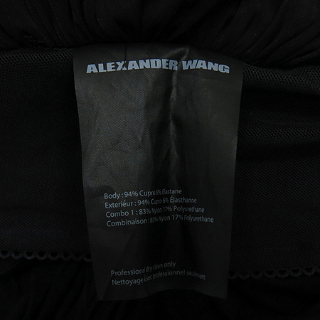 ALEXANDER WANG(알렉산더왕) 블랙컬러 튜브 탑 원피스