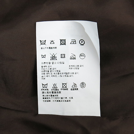 MiuMiu(미우미우) 브라운컬러 오버핏 코트