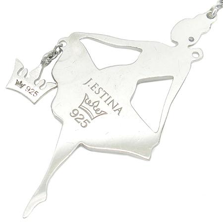 J.ESTINA(제이에스티나) 925(실버) 발레리나 장식 귀걸이