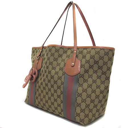 Gucci(구찌) 211970 GG로고 자가드 삼색 쇼퍼 숄더백 [부천 현대점]