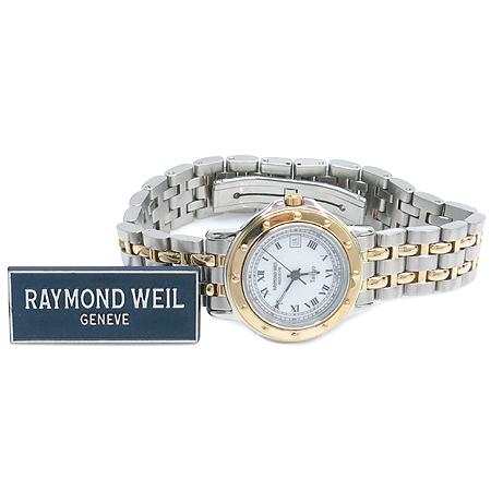 RAYMOND WEIL(레이몬드웨일) 5360 라운드 콤비 여성용 시계