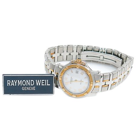 RAYMOND WEIL(레이몬드웨일) 9430 라운드 콤비 여성용 시계