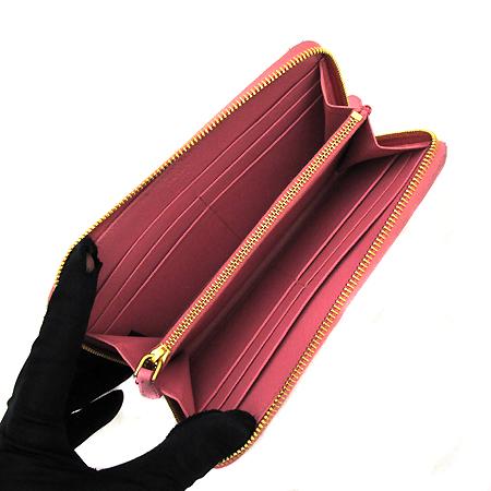 Prada(프라다) 1M0506 금장 로고 장식 사피아노 짚업 장지갑 [부천 현대점]