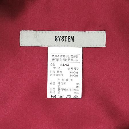 System(시스템) 다크베이지컬러 스커트 (배색:실크100)
