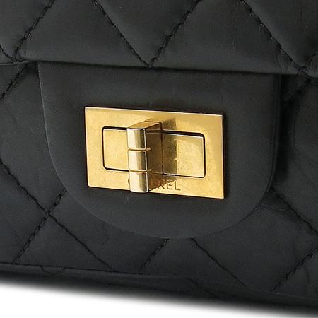 Chanel(샤넬) 빈티지 2.55 L 사이즈 금장 체인 숄더백 [명동매장]