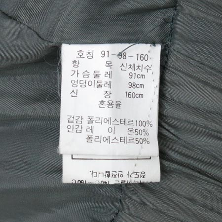 UVA(우바) 카키 컬러 자켓 이미지4 - 고이비토 중고명품